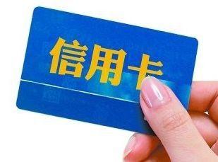 信用卡取现技巧:信用卡取现app秒到方法-第1张图片