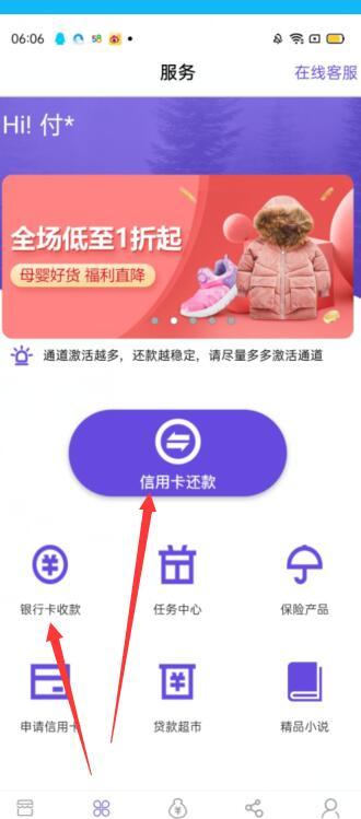 财小神还能用吗?财小神最新版app官网下载-第3张图片