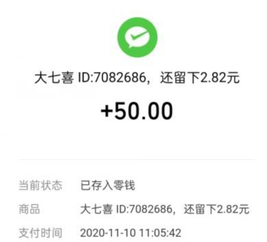 手机自动一天赚500:无本金一天赚500很容易的!-第3张图片