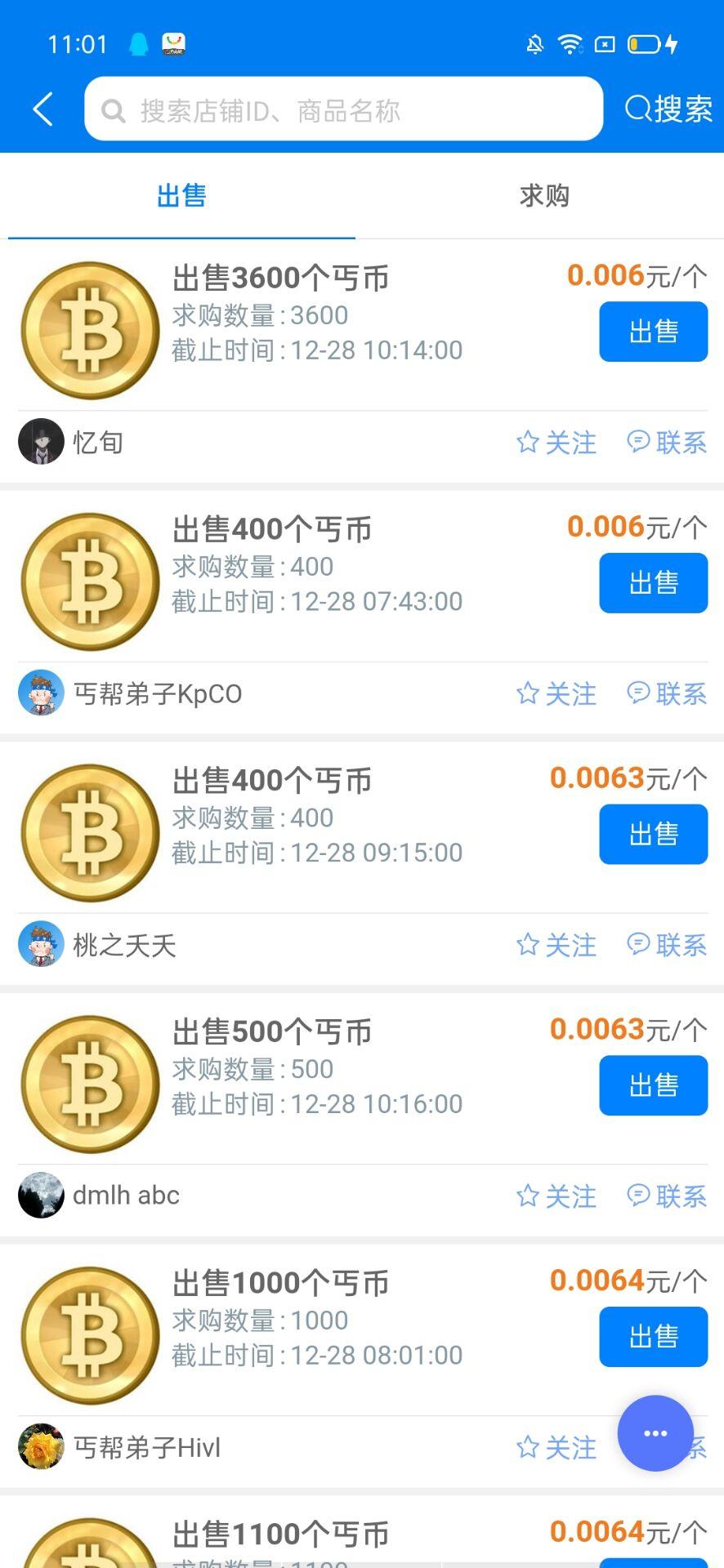 """丐帮app:有""""分红龙""""系统的做任务赚钱软件推荐-第3张图片"""