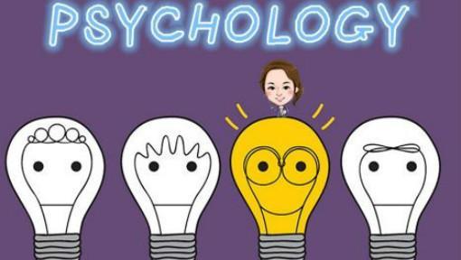 五条顶级心理学,学会后非常有用哦-第1张图片